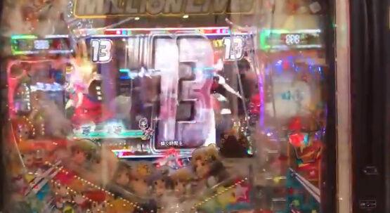 パチスロ アイドルマスター ミリオンライブ! シアターフェスティバル 演出 ハズレに関連した画像-14