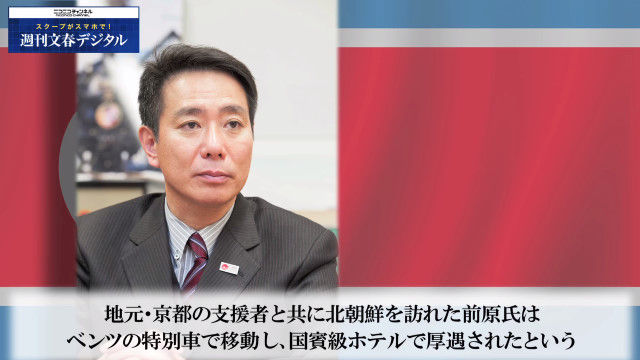 民進党 前原誠司 党代表 北朝鮮 美女 ハニートラップ 文春砲に関連した画像-06