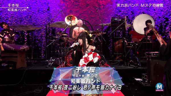 Mステ 千本桜 初音ミク 和楽器バンドに関連した画像-07