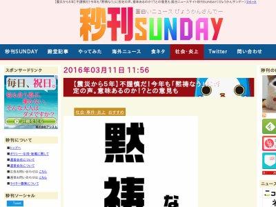 黙祷 黙祷なう 震災 東日本大震災 地震 津波に関連した画像-02