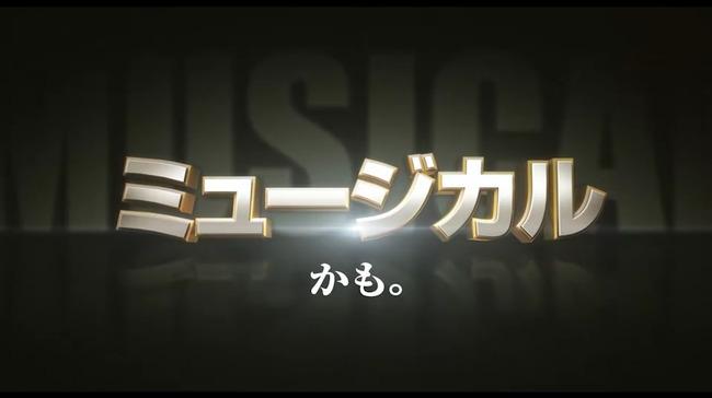 ニセコイ 特報 中条あやみ 中島健人 島崎遥香に関連した画像-03
