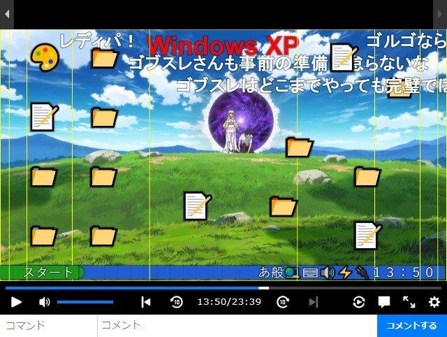 ニコニコ動画 ニコ動 コメント コメント職人 コメントアートに関連した画像-04
