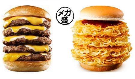 ロッテリア タワーチーズバーガー 大勝軒 元祖つけ麺バーガー 復活に関連した画像-01