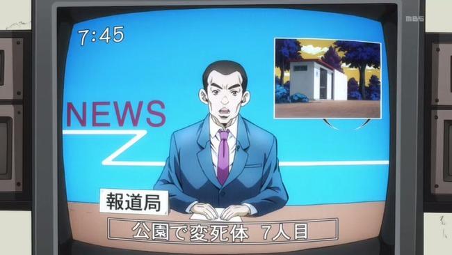 ニュース レポーター 犯人 似顔絵に関連した画像-01