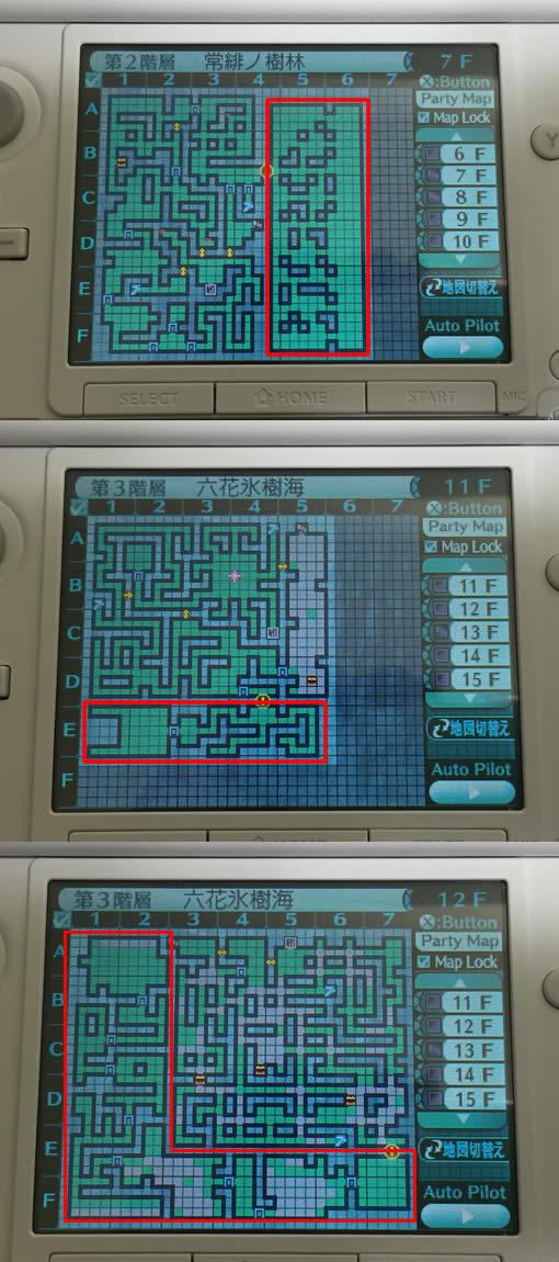 世界樹の迷宮に関連した画像-03