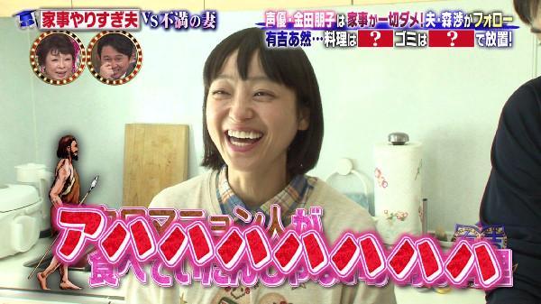 金田朋子 声優 森渉 金朋 家事 料理 ゴミ 夫婦に関連した画像-05