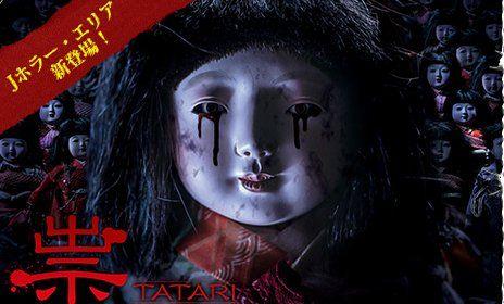 USJ 日本人形 炎上に関連した画像-01