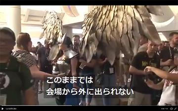 翼 美人 コスプレイヤー リモコン に関連した画像-03