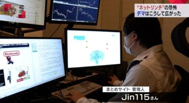 NHKクローズアップ現代+ まとめサイト 管理人に関連した画像-03