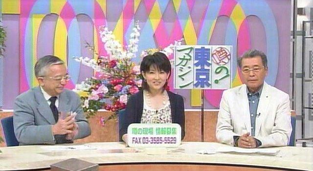 噂の!東京マガジン やらせに関連した画像-01