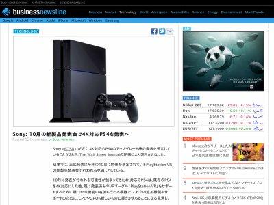 PS4 4K 10月 発表会に関連した画像-02