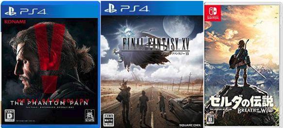 海外「今年の日本のゲームは凄いが大衆受けしないのは変わらない。任天堂とFFとメタルギアは例外だけど」