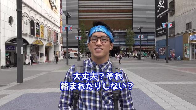 朝倉海 YouTuber 格闘家 オタク ポイ捨て 歌舞伎町 タバコ 喧嘩に関連した画像-04