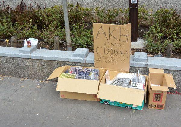 AKB CD 無料に関連した画像-03