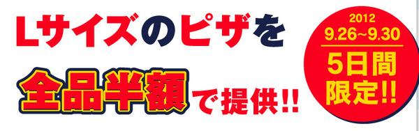 bdcam 2012-09-26 11-31-14-487