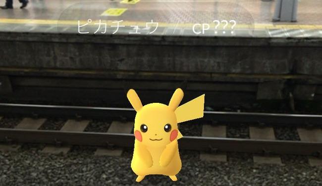 ポケモンGO 電車に関連した画像-01