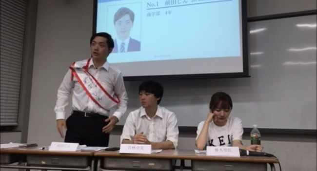 椎木里佳 慶應塾生代表選挙 最下位 落選に関連した画像-04