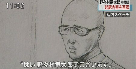 野々村竜太郎 裁判 記憶障害に関連した画像-01