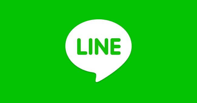 LINE ガラケー 終了に関連した画像-01