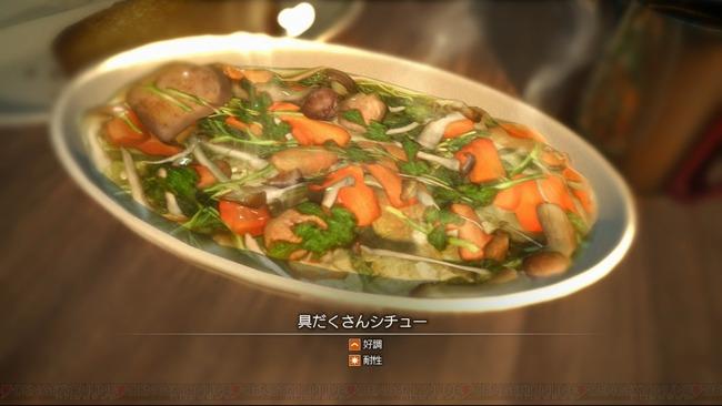 ファイナルファンタジー15 料理に関連した画像-05