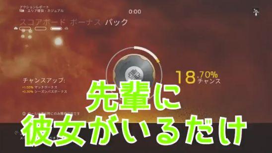 FPS キッズ 彼女 レインボーシックスシージ R6Sに関連した画像-03