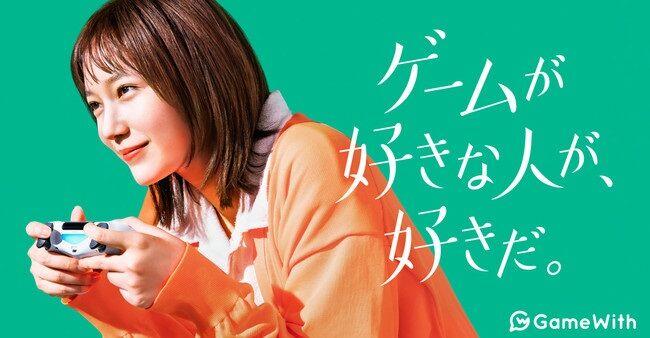 本田翼 超高スペック 彼氏 アンチ急増 ユーチューブ コメ欄 罵詈雑言に関連した画像-01
