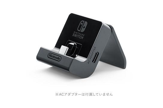 任天堂純正 ニンテンドースイッチ 充電スタンドに関連した画像-02