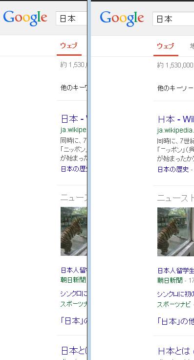 Firefox 日本 H本 脆弱性に関連した画像-03