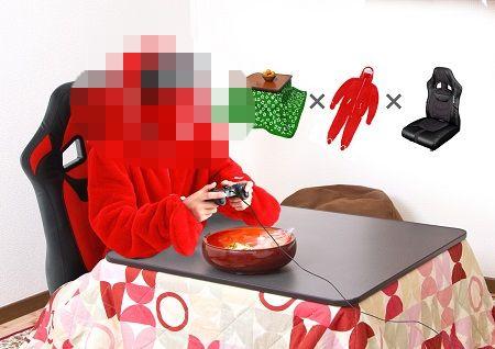 着る毛布 毛布 ダメ人間に関連した画像-01