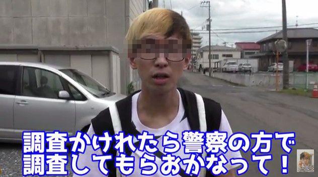 【悲報】人気ユーチューバーのヒカルさんに訴えられそう!!