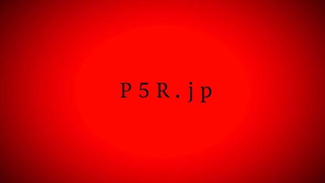 ペルソナ5 P5R 予告に関連した画像-06