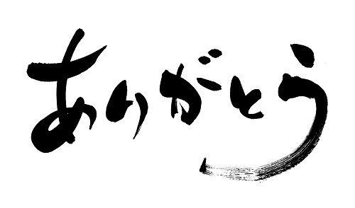 熊本地震 中学生 感謝 メッセージに関連した画像-01