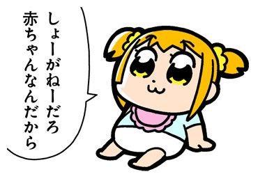 赤ちゃん 反町隆史 POISON 泣き止むに関連した画像-03