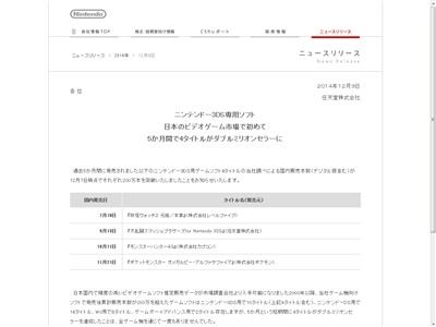 3DS ダブルミリオンに関連した画像-02