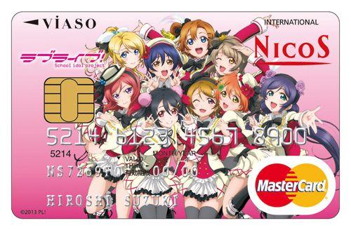 クレジットカード クレカ スーパー コンビニ NTT システム障害に関連した画像-01