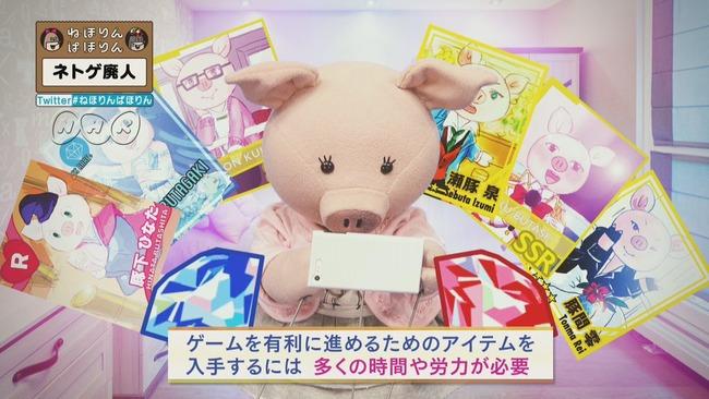NHK ブタ 豚 アイドルマスター シンデレラガールズ ミリオンライブ アイドリッシュセブン あんさんぶるスターズに関連した画像-02