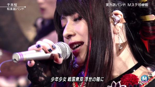 Mステ 千本桜 初音ミク 和楽器バンドに関連した画像-06