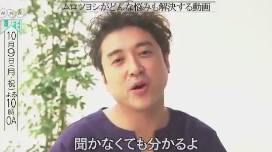 ムロツヨシ 相談 悩み 解決 人生相談 に関連した画像-07