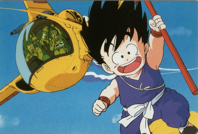 ドラゴンボールZ KAKARO 獣人 ブーム 設定に関連した画像-01