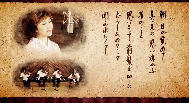 小林幸子 メルト 10周年 歌ってみた 投稿時間に関連した画像-03