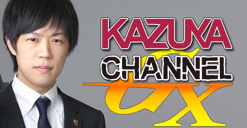 保守系ユーチューバー『KAZUYAチャンネル』、左翼の通報祭りによりアカウント停止