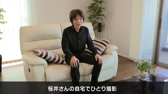 スマブラ桜井自宅ソファーに関連した画像-01