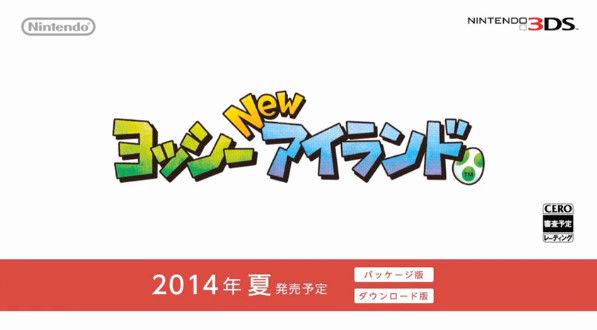 bandicam 2013-12-18 23-13-18-180