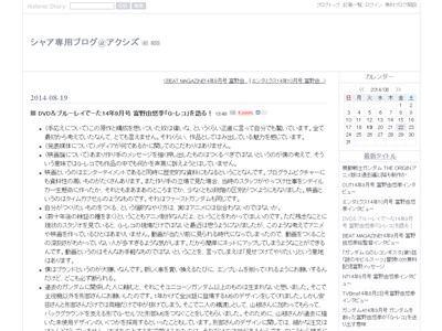 富野由悠季 声優に関連した画像-02