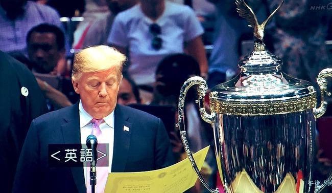 トランプ大統領 NHK 字幕 英語に関連した画像-03