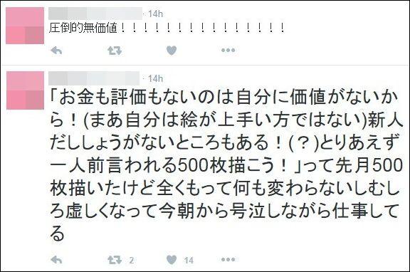 SHIROBAKO ピーエーワークス PAWORKS 公式 スタッフ 暴露 クビ 炎上に関連した画像-04