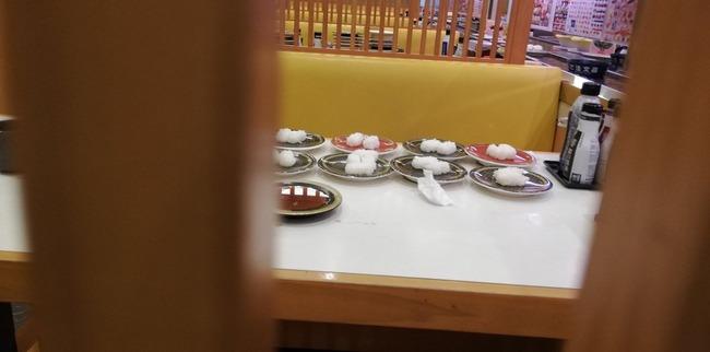 寿司屋 大量 シャリ 残す 胸糞に関連した画像-03