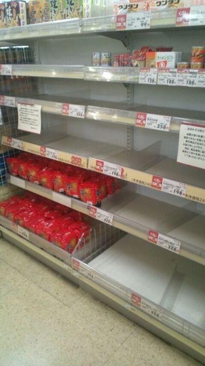 西日本豪雨 支援物資 いらなかった物リスト 辛いラーメン に関連した画像-03