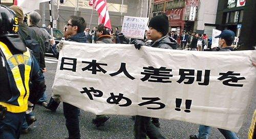 朝日新聞 ヘイト 日本人 ダブスタに関連した画像-01