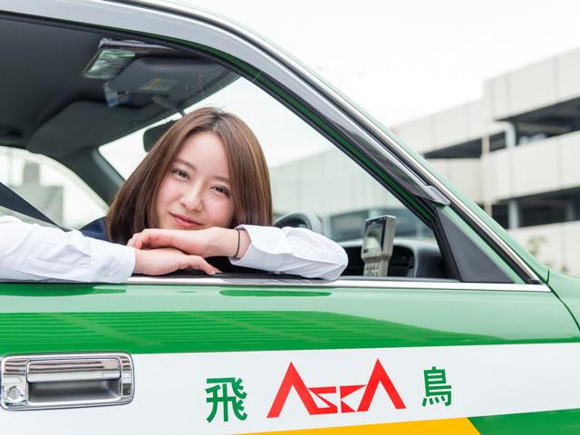 タクシードライバー 美人 恵比寿 中目黒に関連した画像-03